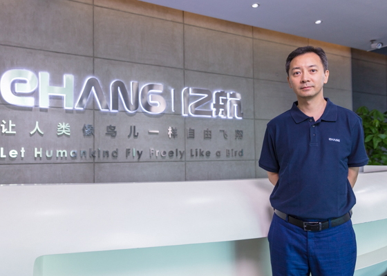 Morgan Stanley exec joins EHang as chief strategy officer - evtol com