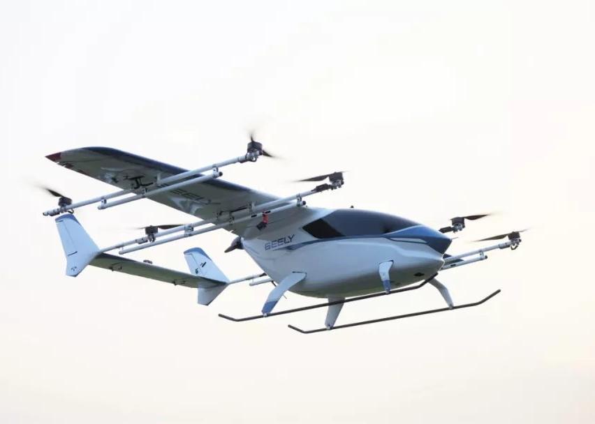 Geely Terrafugia TF-2A demonstrator