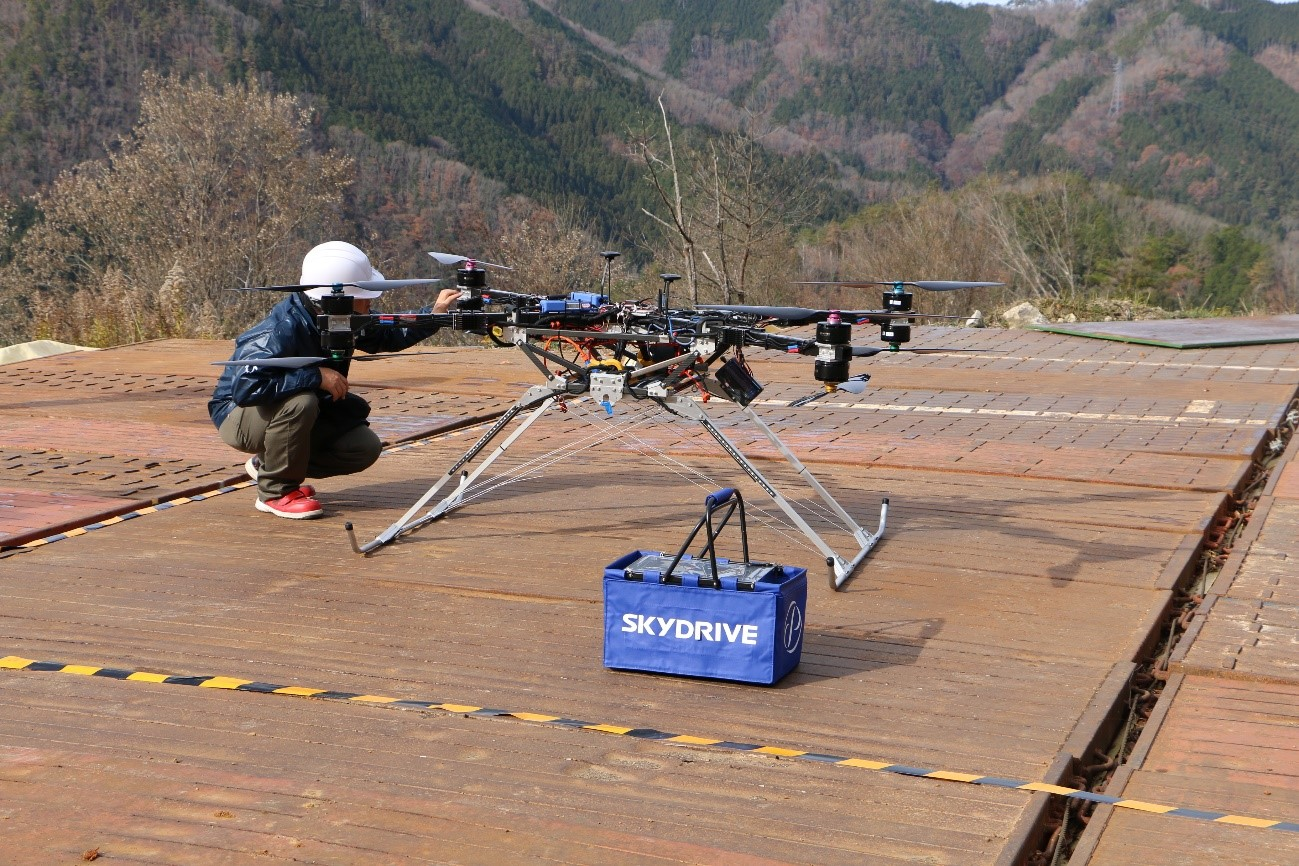 SkyDrive cargo drone