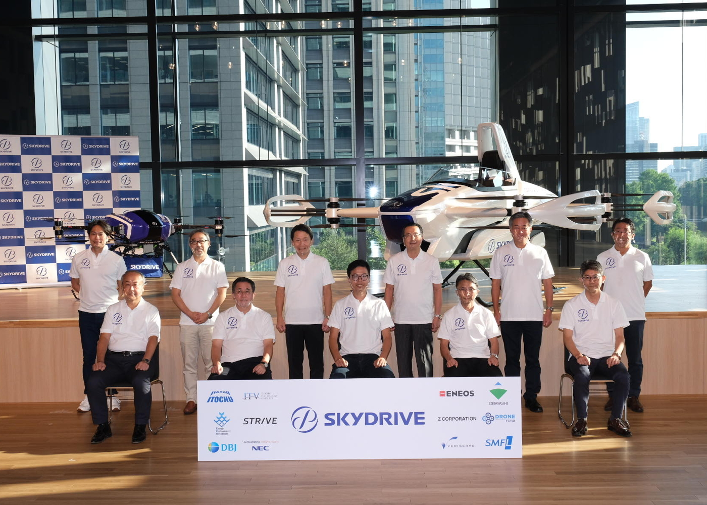 SkyDrive fundraising