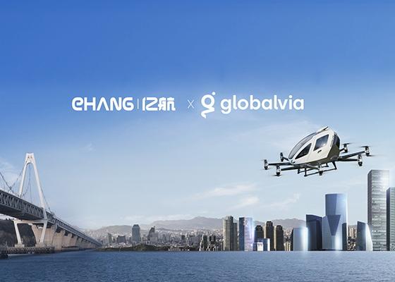 Globalvia EHang